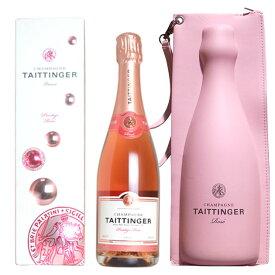 テタンジェ ロゼ プレステージ シャンパーニュ 1本 & クーラーバッグ 1個付 (かわいいピンクのクーラーバッグ) 限定セット テタンジェ社 泡 ロゼ シャンパン ワイン 辛口 750mlTAITTINGER Prestige Rose Champagne & a Cooler Bag Set