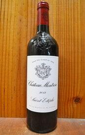 【3本以上ご購入で送料・代引無料】シャトー モンローズ 2013 メドック グラン クリュ クラッセ 格付 AOCサンテステフ 赤ワイン ワイン 750ml シャトーモンローズChateau Montrose 2013 Grand Cru Classe du Medoc en 1855 AOC Saint-Estephe