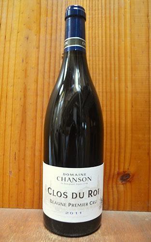 ボーヌ プルミエ クリュ 一級 クロ デュ ロワ 2011 ドメーヌ シャンソン ペール エ フィス 赤ワイン 辛口 フルボディ 750mlBeaune 1er Cru Clos du Roi [2011] Domaine Chanson AOC Beaune 1er Cru