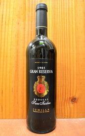ボデガス サン イシドロ グラン レセルバ 1985 D.Oフミージャ 正規品 スペイン 赤ワイン ワイン 辛口 フルボディ 750ml (ボデガス・サン・イシドロ・グラン・レセルバ)Bodegas San Isidro Gran Reserva [1985] D.O Jumilla