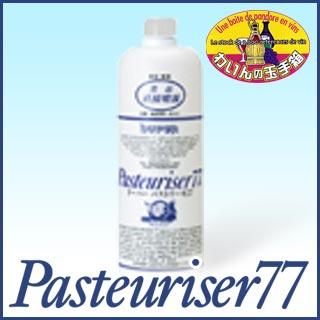 ドーバー パストリーゼ 77 1000ml 詰替ボトル アルコール消毒液 抗菌 食品保存 防カビ 食品直接噴霧 安全 無害 アルコール度数77°パストリーゼ77 Pasteuriser 77