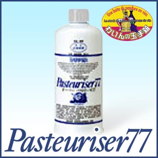 ドーバー パストリーゼ 77 500ml 詰替ボトル アルコール消毒液 抗菌 食品保存 防カビ 食品直接噴霧 安全 無害 アルコール度数77°パストリーゼ77 Pasteuriser 77