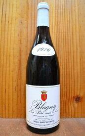 [1976]年 ブラニー プルミエ クリュ 一級 ラ ピエス スー ル ボワ 1976 ロベール アンポー元詰 フランス ブルゴーニュ 赤ワイン ワイン 辛口 フルボディ 750mlBlagny 1er Cru La Piece Sours Le Bois [1976] Domaine Robert Ampeau et Fils AOC Blagny 1er Cru