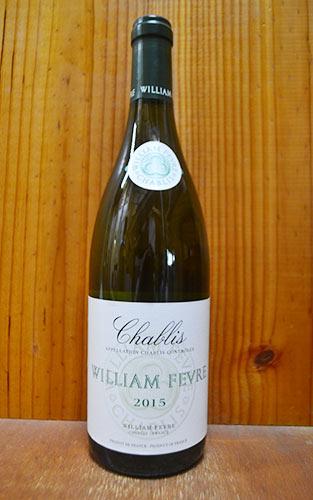 シャブリ 2015 ウイリアム フェーヴル 白ワイン 辛口 750mlChablis [2015] WILLIAM FEVRE AOC Chablis