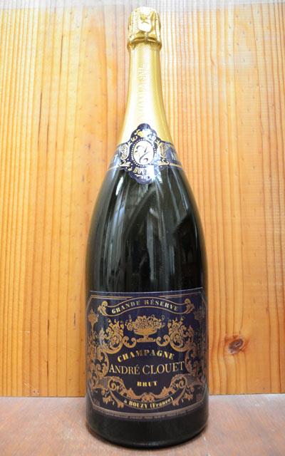 大型ボトル アンドレ クルエ シャンパーニュ グラン レゼルヴ ブリュット マグナムサイズ 泡 白 辛口 シャンパン 1500ml (アンドレ・クルエ・シャンパーニュ・グラン・レゼルヴ・ブリュット)ANDRE CLOUET Champagne Grande Reserve Brut M.G (1,500ml) AOC Champagne