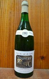 ヴーヴレ ドゥミ セック 1985 カーヴ デュアール (ダニエル ガテ) 白ワイン やや辛口 750ml (ヴーヴレ・ドゥミ・セック)Vouvray Demi-Sec [1985] Caves Duhard (Vins de Collection et de Gastronomie) AOC Vouvray Demi-Sec