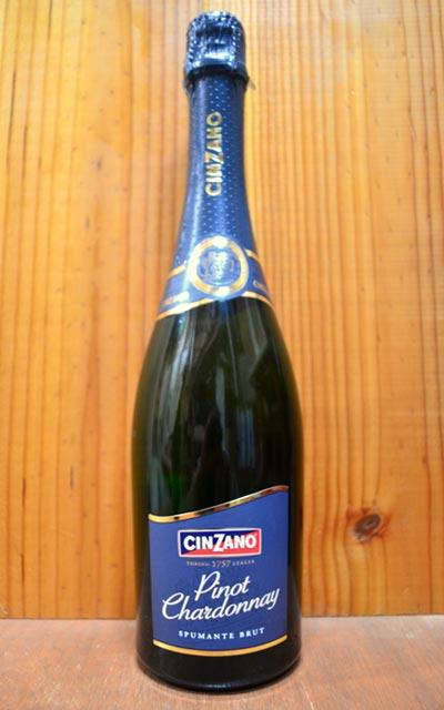 チンザノ ピノ シャルドネPinot Chardonnay CINZANO辛口のチンザノのスプマンテがお買得