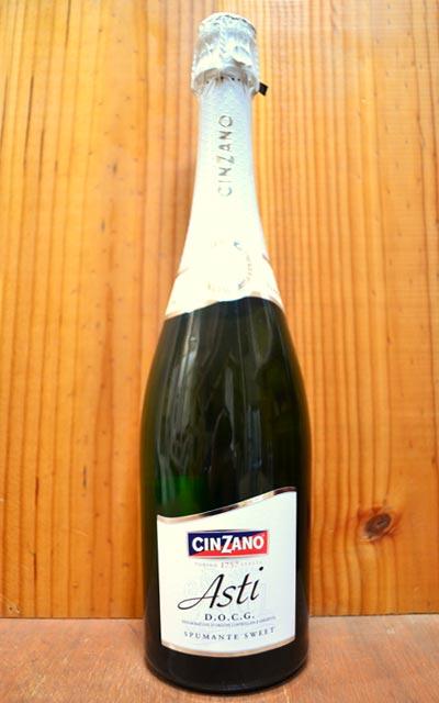 アスティー スプマンテ チンザノAsti CINZANOアスティーと言えば必ず名が出る有名スプマンテ! 白 泡 シャンパン シャンパーニュ スパークリング 750ml【FORZA0602】