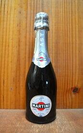 マルティーニ・アスティ・スプマンテ・DOCG・アスティ・スプマンテ・ハーフサイズ 白 泡 シャンパン シャンパーニュ スパークリング ハーフ 375mlMartini Asti Spumante