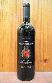 ボデガス サン イシドロ グラン レセルバ 1986 古酒 スペイン D.Oフミージャ プレ フィロキセラ ワイン 赤ワイン 辛口 フルボディ 750ml (ボデガス・サン・イシドロ) Bodegas San Isidro Gran Reserva [1986] D.O Jumilla