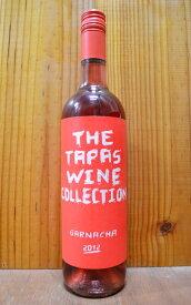ザ・タパス・ワイン・コレクション・ロサード・ガルナッチャ[2017]年・D.O・ナバーラ ロゼワイン 辛口 750mlThe TAPAS WINE Collection Rosado (Rose) Garnacha [2017] (Blackboard Wine) D.O Navarra