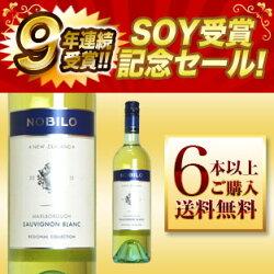 【6本以上ご購入で送料・代引き無料】ノビロ リージョナル コレクション マールボロ ソーヴィニヨン ブラン 2015 ニュージーランド 白ワイン 辛口 750mlNobilo Regional Collection Marlborough Sauvignon Blanc [2015] New Zealand