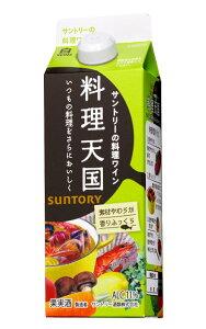 サントリー・料理天国・白・500ml・紙パックSUNTORY Ryouri Tengoku White 500ml