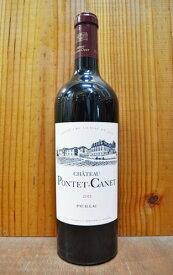 【3本以上ご購入で送料・代引無料】シャトー ポンテ カネ 2011 メドック グラン クリュ クラッセ メドック 格付第5級 赤ワイン 辛口 フルボディ 750mlChateau Pontet Canet 2011 AOC Pauillac Grand Cru Classe du Medoc en 1855
