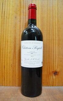 샤토프피유 2012 카리유 레드 와인 750 ml기프트 선물 축하 Chateau Poupille [2012] AOC Cotes de Bordeaux Castillon (Vignobles J.M.Carrille)