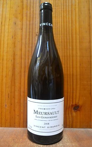 ムルソー プルミエ クリュ 一級 ジュヌヴリエール 2008 ヴァンサン ジラルダン 白ワイン 辛口 750mlMeursault 1er Cru Genevrieres [2008] Vincent Girardin AOC Meursault 1er Cru