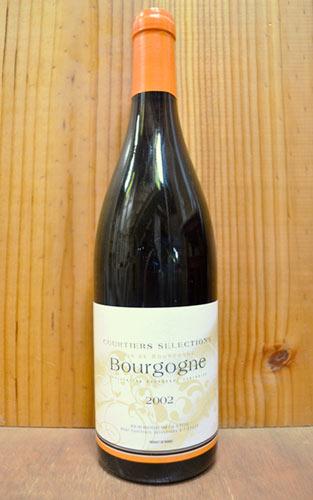 ブルゴーニュ ピノ ノワール 2002 ルー デュモン クルティエ セレクション 正規 赤ワイン ワイン 辛口 ミディアムボディ 750mlBourgogne Pinot Noir [2002] Lou Dumont Courtiers Selections
