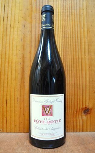 コート ロティー ブロンド デュ セニュール 2015 ドメーヌ ジョルジュ ヴェルネ 赤ワイン ワイン 辛口 フルボディ 750mlCote Rotie Blonde du Seigneur [2015] Domaine Georges Vernay AOC Cote Rotie