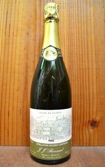原vuvure·勃朗·do·勃朗·buryutto·mirejimu[1982]年、畢竟限定倉庫高湯物品(次要香檳發酵方式)、domenu·D'Arc詰問(原約翰·杰克·雷諾詰問)、shunan·勃朗種100%、AOC vuvure·勃朗·do·勃朗