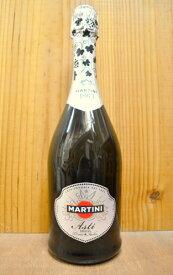 マルティーニ・アスティ・スプマンテ・DOCG・アスティ・スプマンテ 白 泡 シャンパン シャンパーニュ スパークリング 750ml誕生日 ギフト プレゼント 結婚祝 贈り物 結婚 お祝い 記念品
