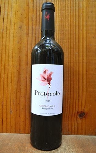 プロトコロ オーガニック ティント 2015 ドミニオ デ エグレン 赤ワイン 辛口 ミディアムボディ 750ml スペイン (プロトコロ・オーガニック・ティント)Protocolo Organic Tinto [2015] Tempranillo Dominio de Eguren (vino de la Tierra de castilla)