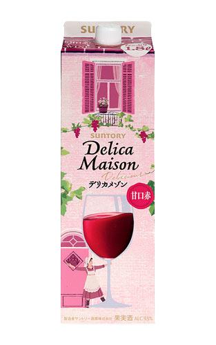 サントリー・デリカメゾン・デリシャス・甘口赤・1.8L・紙パックSUNTORY Delica Maison Delicious red 1.8L【wineuki_DES】