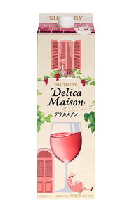 サントリー・デリカメゾン・デリシャス・ロゼ・1.8L・紙パックSUNTORY Delica Maison Delicious rose 1.8L【wineuki_DER】