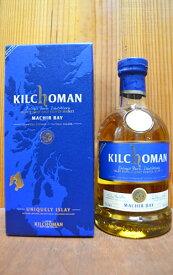 【箱入 正規】キルホーマン マキヤーベイ アイラ シングル モルト スコッチ ウイスキー オフィシャルボトル JIM MURRAY'S WHISKY BIBLE 2014年版で驚異の93点獲得 4年熟成&5年熟成 700ml 46%