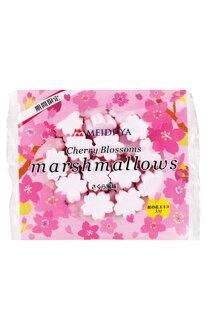 사쿠라 멜로 춘계 정품/사쿠라 맛 (사쿠라 꽃 추출 물 들이) MEIDI-YA Marshmallows