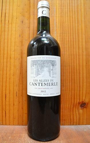 レ ザレ (レ アレ) ド カントメルル 2012 メドック グラン クリュ クラッセ 格付第5級 シャトー カントメルルのセカンドラベル 赤ワイン ワイン 辛口 フルボディ 750ml