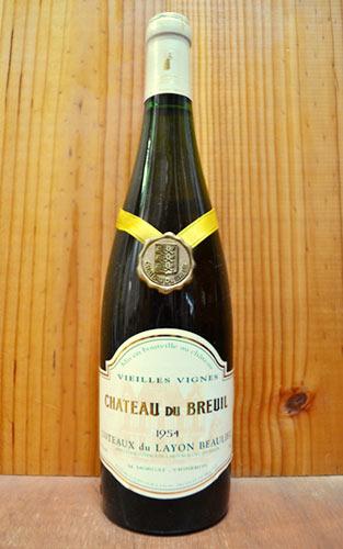 コトー デュ レイヨン 1954 シャトー デュ ブルイユ 白ワイン 甘口 750ml (コトー・デュ・レイヨン)Coteaux du Layon [1954] Chateau du Breuil AOC Coteaux du Layon