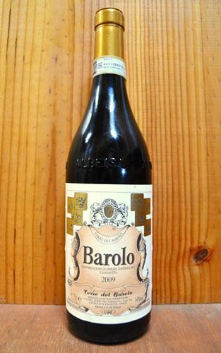 バローロ 2011 テッレ デル バローロ 赤ワイン 750ml