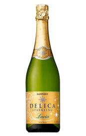 デリカ・スパークリング・ルシア(フレシネ社)・750ml・8.5%Delica Sparkling Lucia (Freixenet & Suntory)