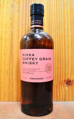 【正規品】ニッカ・カフェ・グレーン・ウイスキー・ニッカウイスキー・正規代理店品・700ml・45% カフェ式NIKKA COFFEY GRAIN WHISKY NIKKA WHISKY 700ml 45%