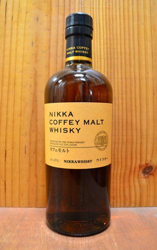 【正規品】ニッカ・カフェ・モルト・ウイスキー・ニッカウイスキー・正規代理店品・700ml・45% カフェ式NIKKA COFFEY MALT WHISKY WHISKY 700ml 45%