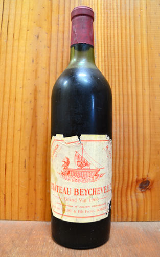 シャトー・ベイシュヴェル[1966]年・限定秘蔵古酒・メドック・グラン・クリュ・クラッセ・格付第四級・ACOサン・ジュリアンChateau Beychevelle [1966] AOC Saint-Julien Grand Cru Classe du Medoc en 1855