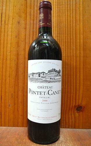 シャトー ポンテ カネ 2000 メドック グラン クリュ クラッセ 公式格付第5級 AOC ポイヤック フランス ボルドー 赤ワイン 辛口 フルボディ 750ml (シャトー・ポンテ・カネ)