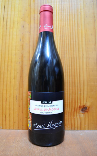 ジュヴレ シャンベルタン ラヴォー サン ジャック 2014 赤ワイン ワイン 辛口 フルボディ 750mlGevrey Chambertin 1er Cru Les Lavaux St-Jacques [2014] Domaine Henri Magnien AOC Gevrey Chambertin 1er Cru