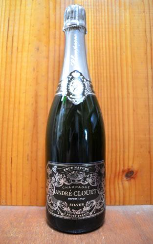 アンドレ クルエ シャンパーニュ ブリュット ナチュール シルバー (ノン ドゼ ブラン ド ノワール) フランス 白 辛口 泡 シャンパン 750mlANDRE CLOUET Champagne Silver Brut Nature AOC Champagne