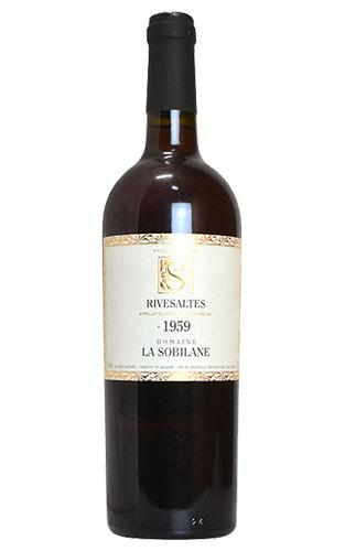 リヴザルト 1959 ドメーヌ ラ ソビレーヌ AOC リヴザルト 赤ワイン 甘口 こはく フルボディ 750ml フランス ラングドック ルーションRivesaltes [1959] Domaine la Sobilane AOC Rivesaltes Wooden Box