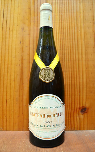 コトー デュ レイヨン ボーリュー ヴィエイユ ヴィーニュ 1960 シャトー デュ ブルイユ元詰 シュナン ブラン種 100% AOC コトー デュ レイヨン フランス ロワール 白ワイン ワイン 甘口 750mlCoteaux du Layon Beaulieu