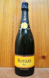 """旋轉人才、 香檳 N.V 和邁梭異種 (瓶中二次發酵) 和外地房子 100%手工採摘 100%(100%霞多麗) (瓶老化驚奇的 24 個月),柏林,酒、 耶 2010年獎年度最佳義大利白葡萄酒混淆生產商 ! ROTARI 香檳""""Talento""""DOC"""