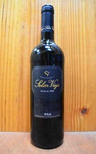 ソラール・ビエホ・レセルバ[2008]年・DOCaリオハ・ボデガス・ソラール・ビエホ元詰・最高峰赤ワイン・ワインメーカー・ヴァネッサ・インサウティSolar Viejo Reserva[2008] DOCa Rioja Bodegas Solar Viejo