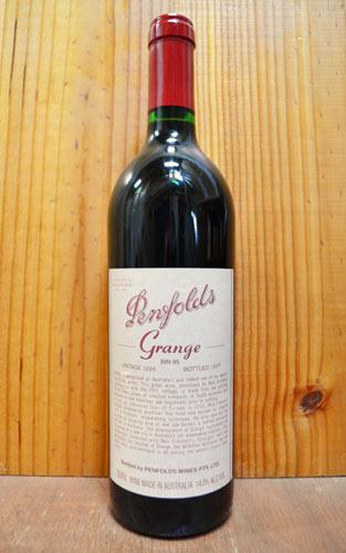 """ペンフォールド""""グランジ""""[1996]年・ペンフォールド社元詰・ホワイトオーク樽100%・新樽100%・驚異の19ヶ月熟成・ワインアドヴォケイト誌95点&ワインスペクテーター誌95点&ワインエンスージアスト96点&ジェイムス・ハリデー97点獲得ワイン!"""