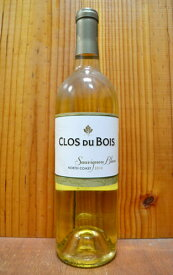 クロ・デュ・ボワ・ソーヴィニヨン・ブラン[2010]年・ノース・コーストClos du Bois Sauvignon Blanc [2010] North Coast