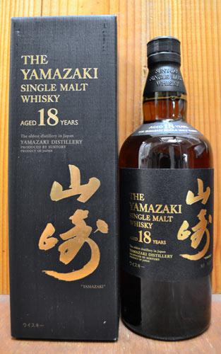 【お一人様1本限り】【正規品・箱入】サントリー・山崎[18]年・シングル・モルト・ウイスキー・正規代理店品・700ml・43%YAMAZAKI [18] years old Japanese Single Malt Whisky Gift Box 700ml 43%