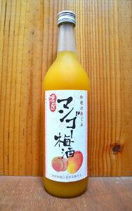 和歌のめぐみ 濃厚マンゴー梅酒 限定品(紀州和歌山産南高梅使用) 720ml ハードリカー