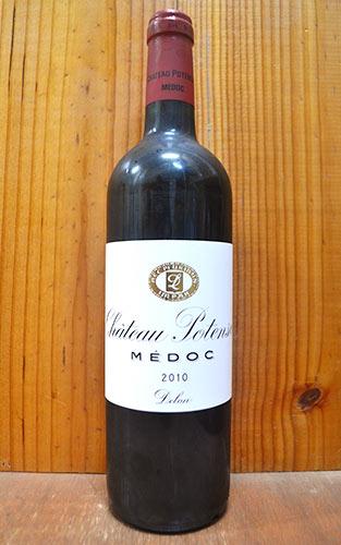【6本以上ご購入で送料・代引無料】シャトー ポタンサック 2010 (格付シャトー レオヴィル ラスカーズ(デュロン家)所有シャトー) 赤ワイン ワイン 辛口 フルボディ 750mlChateau Potensac [2010] AOC Medoc (Chateau Leoville Las Cases) (Delon Family)
