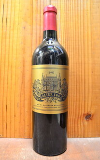 aruta·自己·do·帕爾梅[2007]年、AOC marugo·梅德克酒·豪華·kuryu·kurasse(正式的排名第3級)、城堡·帕爾梅(第二·標簽)ALTER EGO de PALMER[2007]Grand Cru Classe du Medoc en 1855