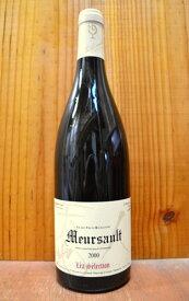 ムルソー 2000 ルー デュモン レア セレクション 白ワイン 辛口 750ml フランス ブルゴーニュMeursault [2000] Lou Dumont Lea Selection AOC Meursault